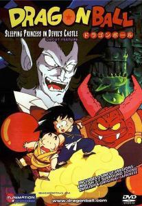 Dragon Ball La bella durmiente en el castillo del mal 711387675 large 207x300 - Orden cronológico para ver todas las series y películas de Dragon Ball