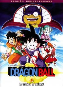 dragon ball leyenda dragon xeron 215x300 - Orden cronológico para ver todas las series y películas de Dragon Ball