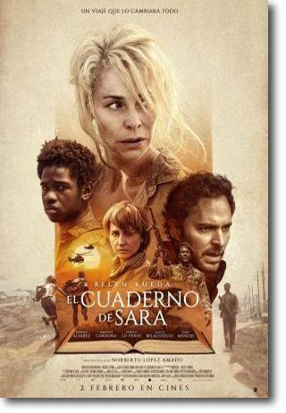 cines lanzarote cine atlantida El cuaderno de Sara