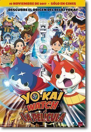 cines lanzarote Yo-Kai Watch: La película