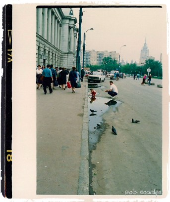 35mm :: Moscow pigeons | photo: ©ockstyle