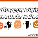 Halloween Dining Discounts and Deals