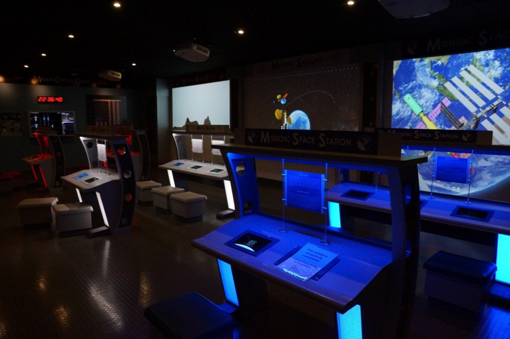 Inside the Mission Command Center