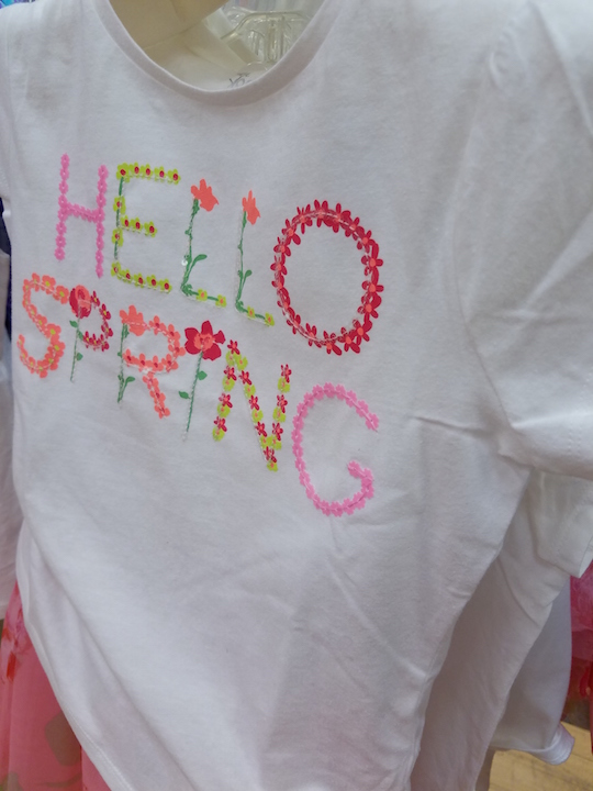 Hello Spring Fashion
