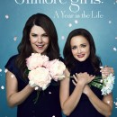 10 Facts about the Gilmore Girls