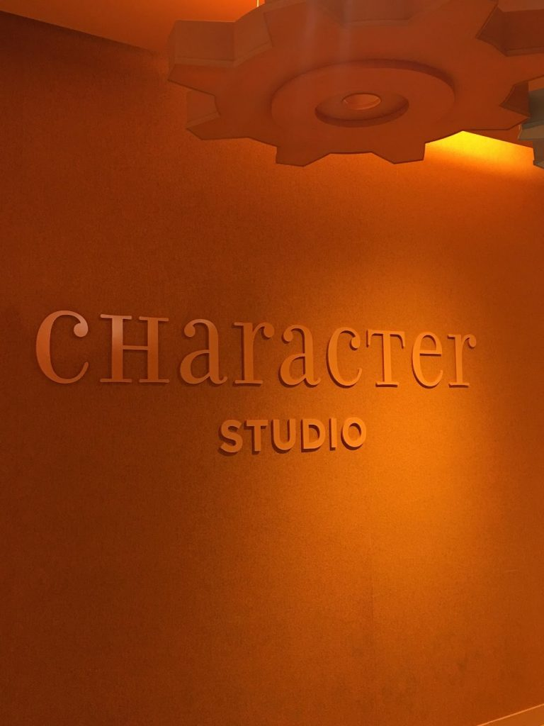 Character Studio at Storymakery in Irvine