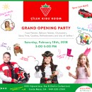 You're Invited: Cilek Kids' Room Grand Opening Event