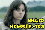 Ne-Vosproizvoditsya-Video