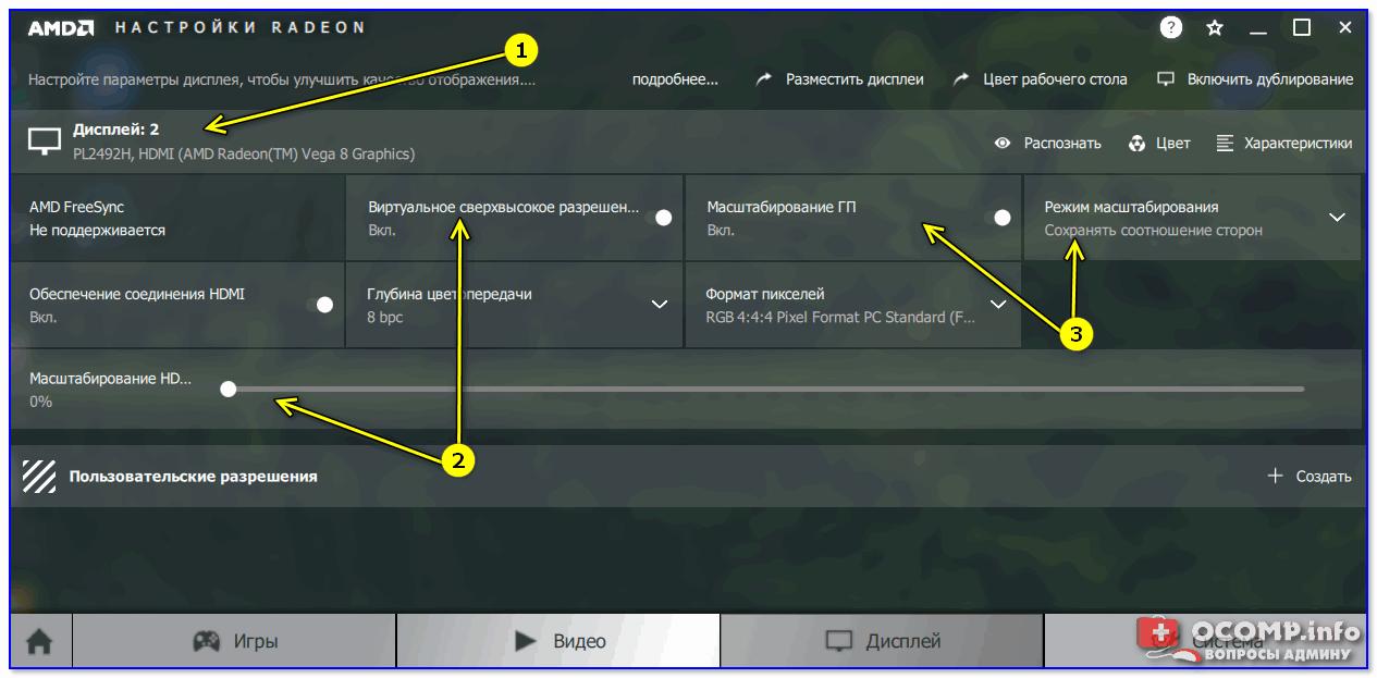 AMD Grafikleri - Ekran Ayarları (Ölçeklendirme)