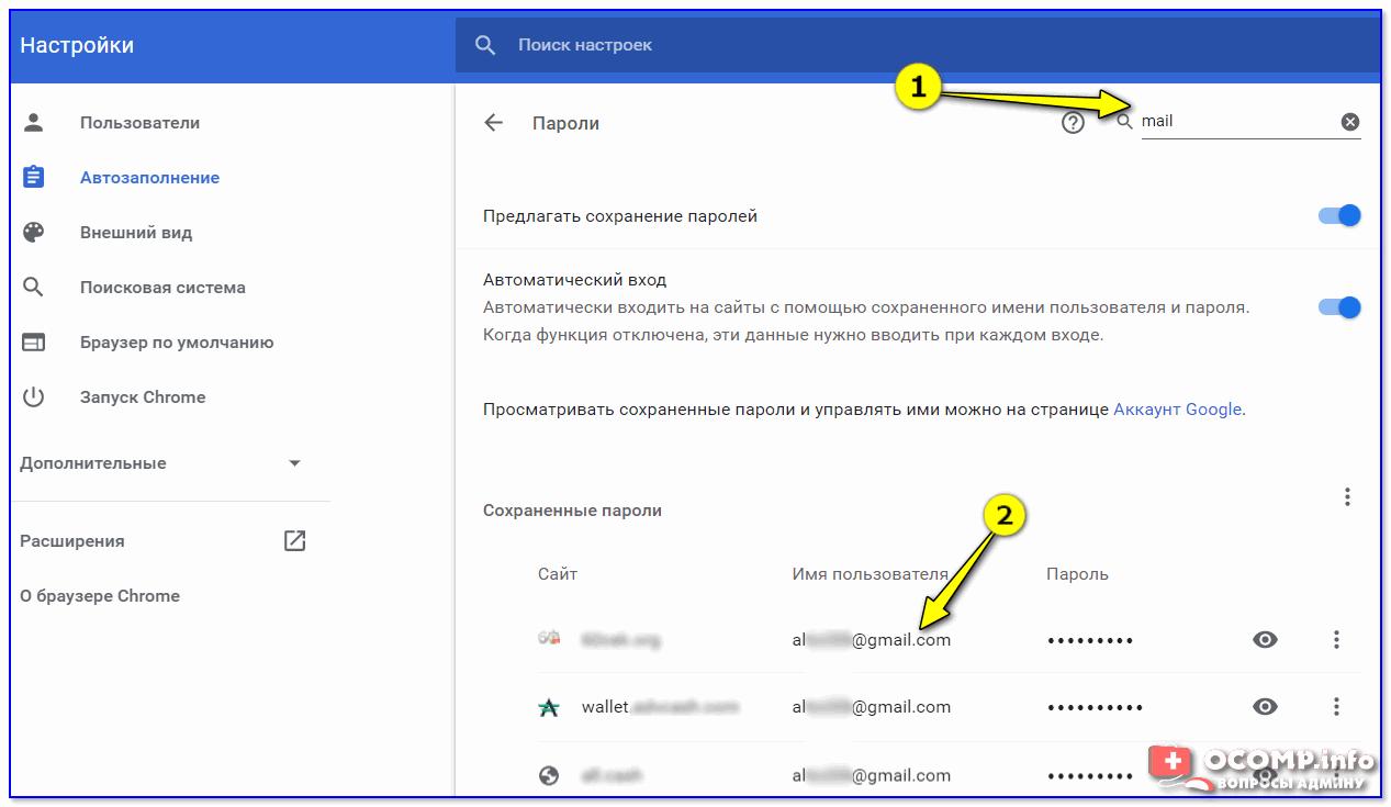 En la configuración del navegador de Chrome