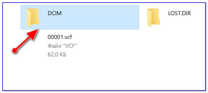 DCIM - mapp med foton