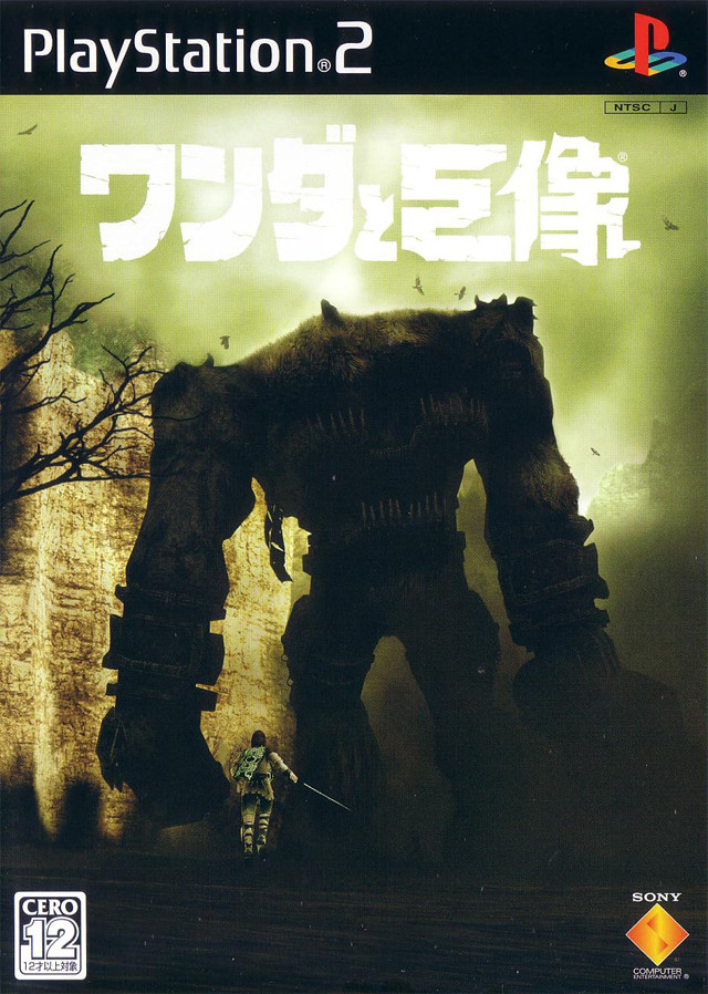 Image result for shadow of the colossus box art pal