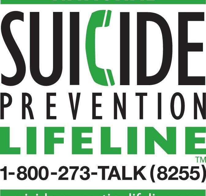 STR: Suicidal Subject