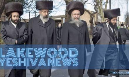 COMING SOON: Lakewood Yeshiva News