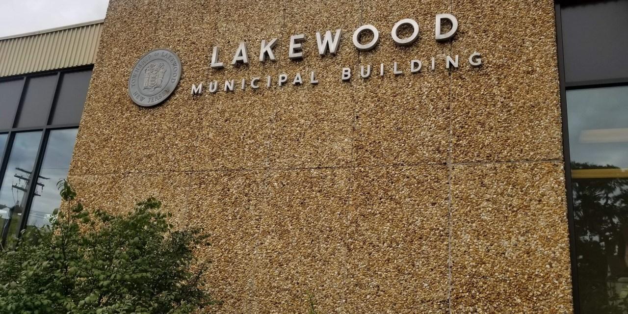LAKEWOOD: Smoking Vehicle