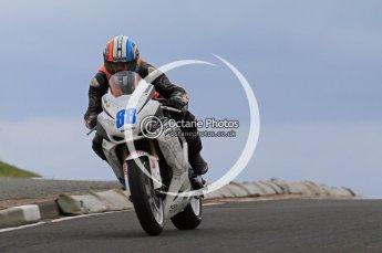 © Octane Photographic Ltd 2011. NW200 Thursday 19th May 2011. Adam Child, Suzuki - Ken Urwin M/cycles / MCN. Digital Ref : LW7D2082