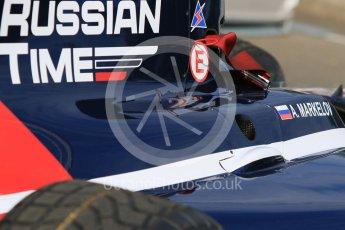 World © Octane Photographic Ltd. Friday 24th July 2015. Russian Time – Artem Markelov. GP2 Practice Session – Hungaroring, Hungary. Digital Ref. : 1347CB7D7878