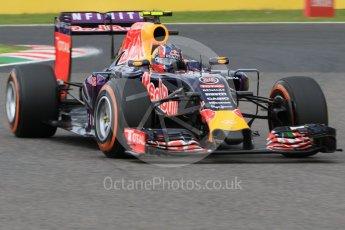 World © Octane Photographic Ltd. Infiniti Red Bull Racing RB11 – Daniil Kvyat. Saturday 26th September 2015, F1 Japanese Grand Prix, Practice 3, Suzuka. Digital Ref:
