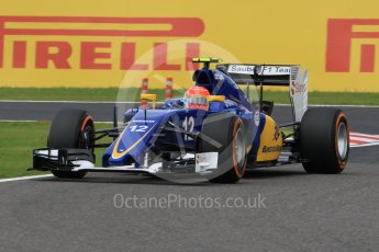 World © Octane Photographic Ltd. Sauber F1 Team C34-Ferrari – Felipe Nasr. Saturday 26th September 2015, F1 Japanese Grand Prix, Practice 3, Suzuka. Digital Ref: