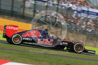 World © Octane Photographic Ltd. Scuderia Toro Rosso STR10 – Max Verstappen. Saturday 26th September 2015, F1 Japanese Grand Prix, Qualifying, Suzuka. Digital Ref: