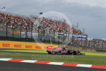 World © Octane Photographic Ltd. Scuderia Toro Rosso STR10 – Carlos Sainz Jnr. Saturday 26th September 2015, F1 Japanese Grand Prix, Qualifying, Suzuka. Digital Ref: