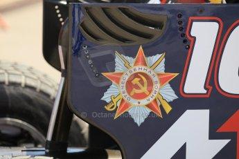 World © Octane Photographic Ltd. Friday 8th May 2015. Russian Time – Artem Markelov. GP2 Qualifying – Circuit de Barcelona–Catalunya. Spain. Digital Ref. : 1252CB1L6722