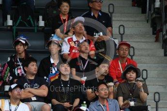 World © Octane Photographic Ltd. Fans. Saturday 8th October 2016, F1 Japanese GP - Practice 3, Suzuka Circuit, Suzuka, Japan. Digital Ref : 1732LB2D3609