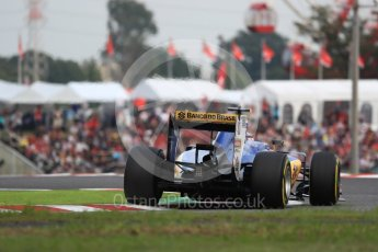 World © Octane Photographic Ltd. Haas F1 Team VF-16 - Esteban Gutierrez. Saturday 8th October 2016, F1 Japanese GP - Qualifying, Suzuka Circuit, Suzuka, Japan. Digital Ref : 1733LB1D6657