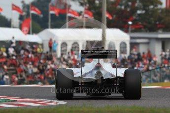 World © Octane Photographic Ltd. Haas F1 Team VF-16 – Romain Grosjean. Saturday 8th October 2016, F1 Japanese GP - Qualifying, Suzuka Circuit, Suzuka, Japan. Digital Ref : 1733LB1D6717