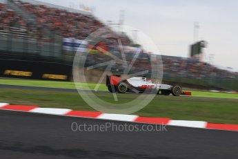 World © Octane Photographic Ltd. Haas F1 Team VF-16 – Romain Grosjean. Saturday 8th October 2016, F1 Japanese GP - Qualifying, Suzuka Circuit, Suzuka, Japan. Digital Ref : 1733LB2D4000