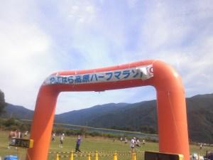 マラソン大会のゴール