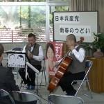 「新春のつどい」にて演奏