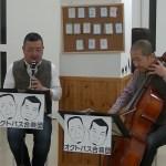 1月の慰問演奏【3】
