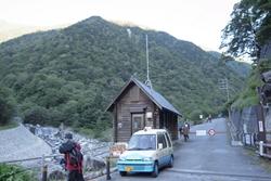 広河原山荘に向かいます