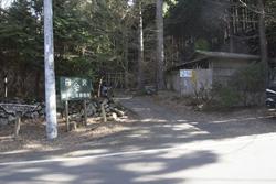 諸戸山林事務所