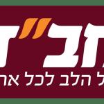 שמואל הראל יועץ ארגוני כלכלי (6)