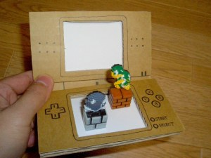 Nintendo 3DS mockup