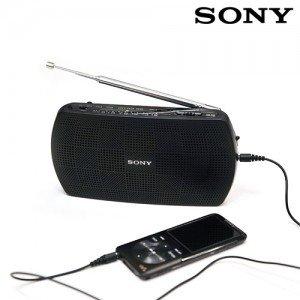 Sony-SRF18-Kannettava-Taskuradio-1