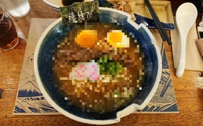 Japanese food porn