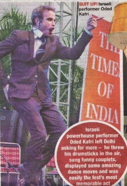 Time of India Front Cover