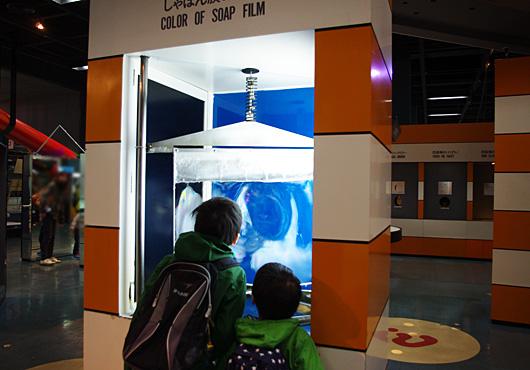 sciencecenter_3