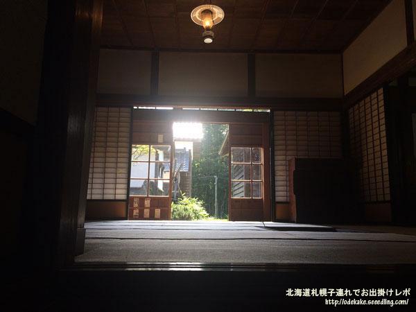 kaitakunomura12