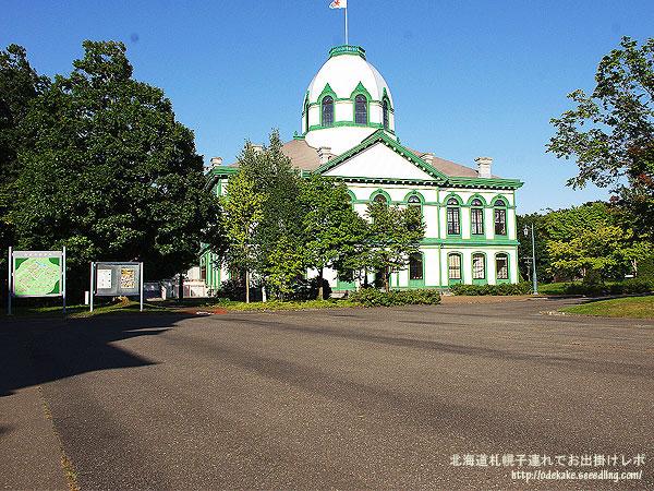 kaitakunomura17