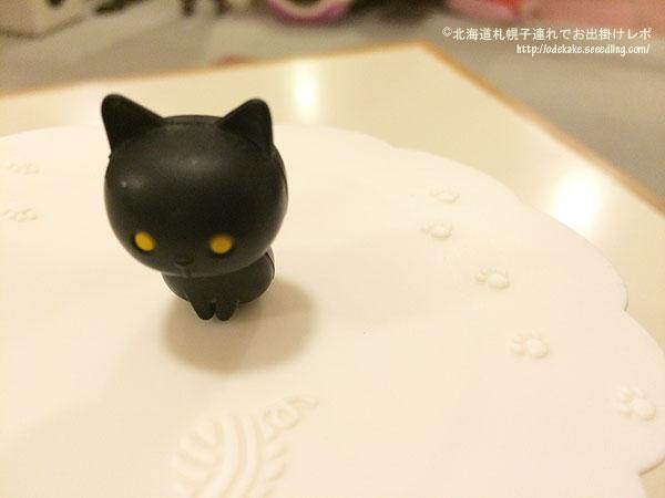 cat151120_2