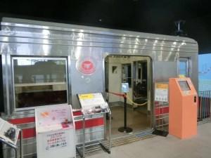 電車とバスの博物館のシュミレーターワールド