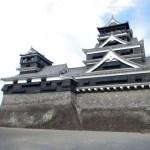 shinshigai
