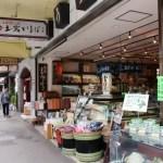 hakoneyumotoeki