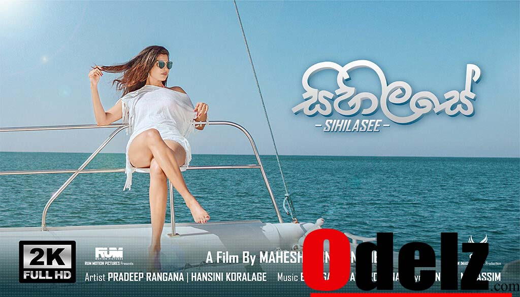 sihilasee-mp3-download-rush-movie-song
