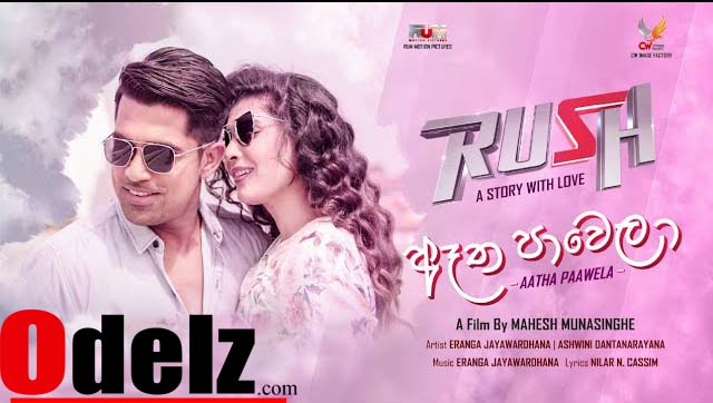 aatha-paawela-mp3-download-rush-movie-song