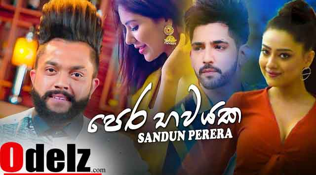 pera-bawayak-mp3-download-sandun-perera